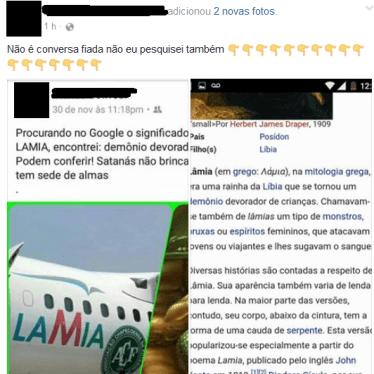 Significado de LAMIA causa boato nas redes sociais