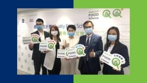 GS1 Hong Kong lanza ¨Quality Food Scheme¨ para impulsar la trazabilidad, el control y la gestión de la seguridad alimentaria