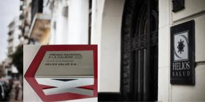 Lee más sobre el artículo Helios Salud recibió el Premio Nacional a la Calidad