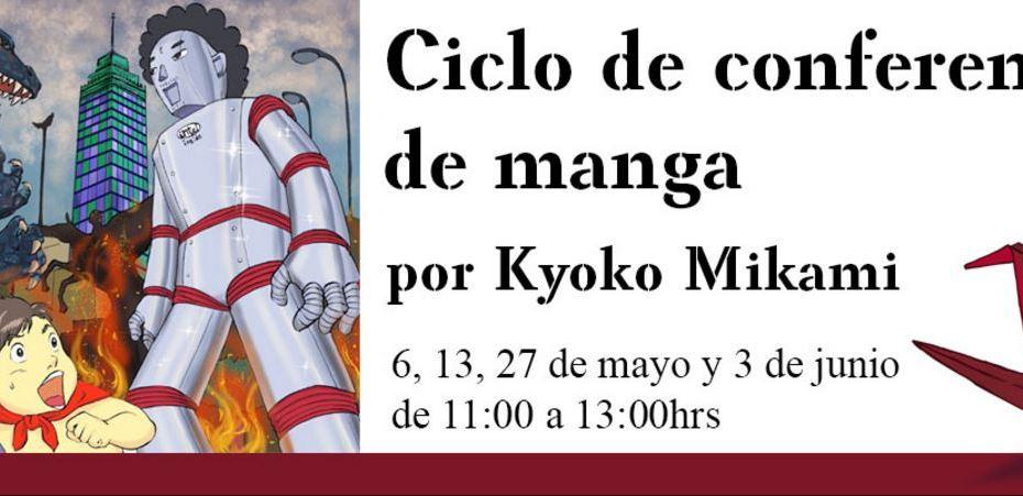 manga librofest 2