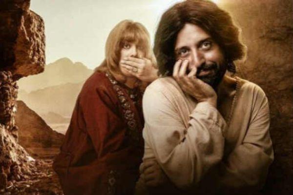 Una serie sobre «Jesús gay» de Netflix