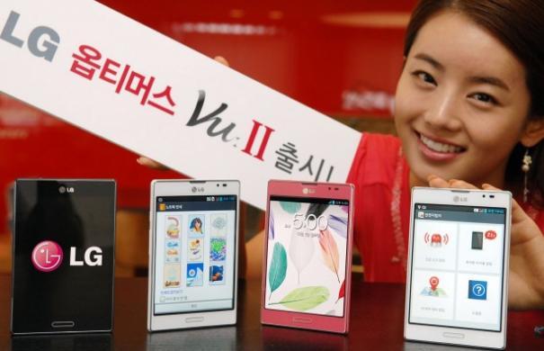LG Vu 3, las especificaciones técnicas del nuevo phablet Android
