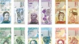 Cono-monetario-sudeban