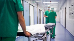 quirofano operaciones aborto