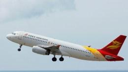 avion en pekin