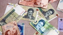Billetes iraníes