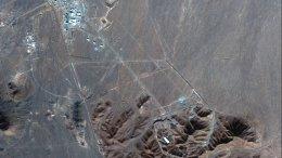 Planta Nuclear de Fordo Irán