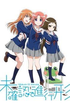 Mikakunin de Shinkoukei1 Animes da Temporada de Inverno 2014