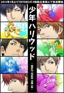 Shounen Hollywood NAU Animes da Temporada de Inverno 2015