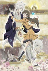 Kamisama Hajimemashita NAU 206x300 Animes da temporada exibidos pelo Crunchyroll