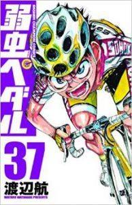 yowamushi pedal 37 194x300 Top 50 Oricon: 8 a 14 de dezembro