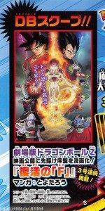 44 150x300 O longa Dragon Ball Z: Fukkatsu no F receberá versão em manga