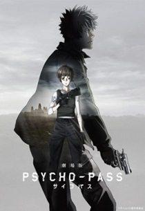 Psycho Pass Movie Temporada de Inverno 2015   Filmes e OVAs
