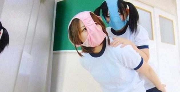 3cc79770b6cd3ef274ff54855ad1aee3 - Kaopan: Cubrirse la cara con ropa interior, el último grito en Japón