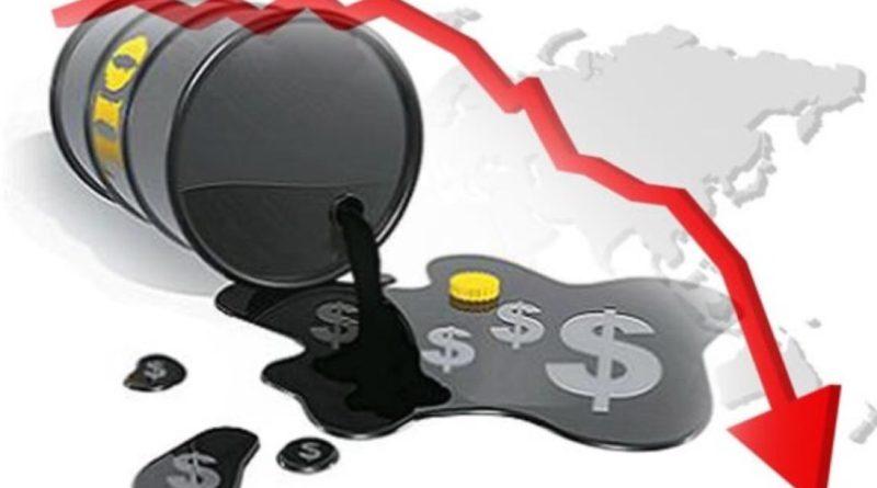 El petróleo de Texas baja un 0,45% hasta 70,80 dólares