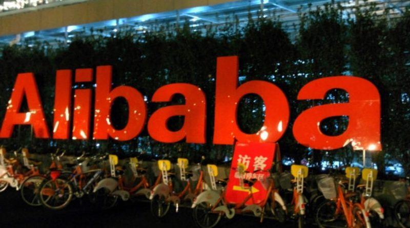Alibaba obtuvo un beneficio neto de 8.685 millones de yuanes