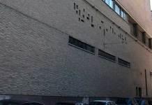 Exterior del Colegio Mayor Virgen del Carmen de Zaragoza, donde ha fallecido el estudiante arnedano