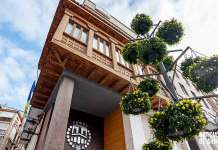Ayuntamiento de Arnedo (La Rioja)