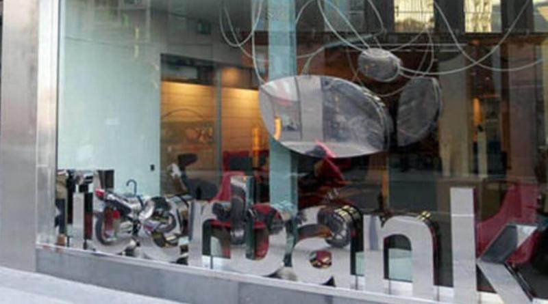 Liberbank se dispara en Bolsa y con fuerte volumen