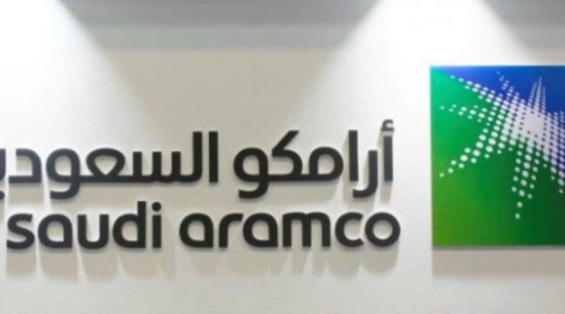 Aramco saldrá a bolsa este miércoles a 32 riales por acción