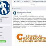 I Premio Coronacontos en gallego-asturiano