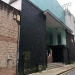Adjudicadas las obras de demolición parcial del cine Goya de Luarca