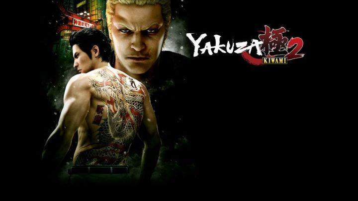 Yakuza Kiwami 2 - Novo Yakuza Kiwami 2 aparece em novo trailer