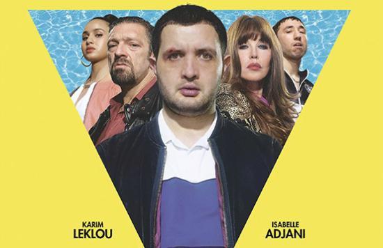O Mundo é teu 2 - O Mundo é Teu: Uma comédia Francesa que estreia dia 1 de Maio