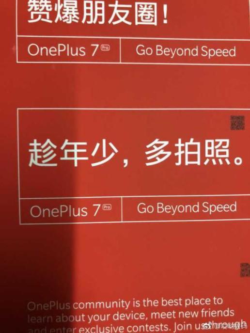 cartaz Oneplus 5 Pro - Nova fuga de informação confirma a existência do Oneplus 7 Pro