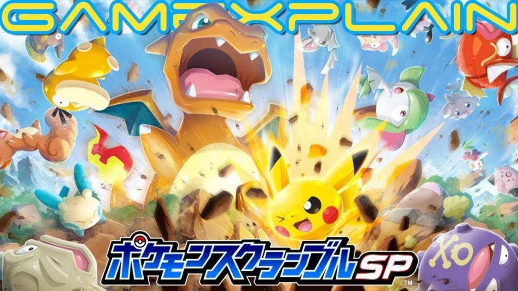 Pokémon Rumble Rush - Pokémon Rumble Rush anunciado para Android e iOS
