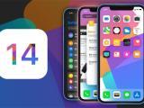 iOS 14 browser beta 7 8