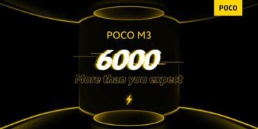 Poco M3 (2)