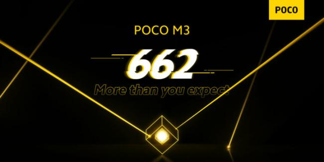 Poco M3 (3)