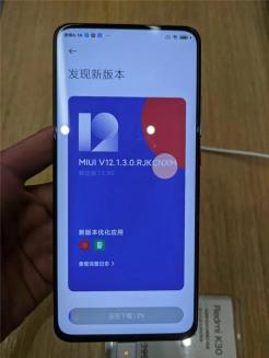 Redmi Android 11