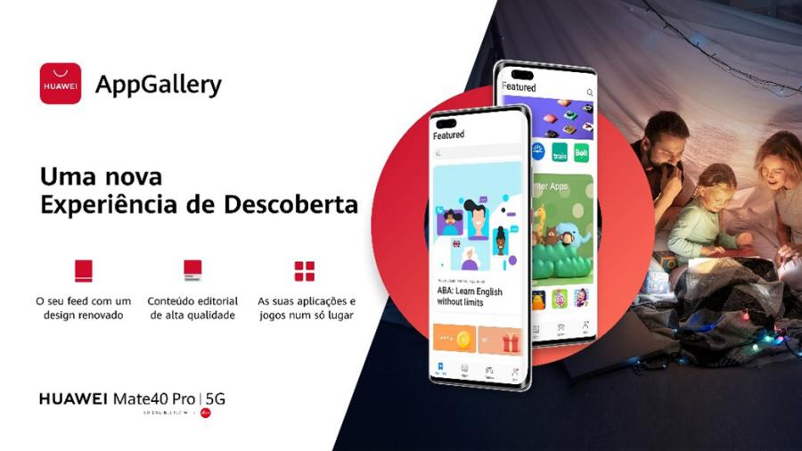 Huawei AppGallery interface