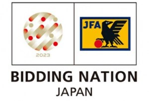 Reitera Japón su candidatura para mundial femenil 2023