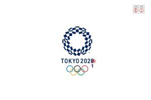 No habrá público extranjero en Juegos Olímpico de Tokio