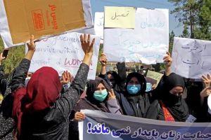 Alistan talibanes Gobierno; protestan mujeres afganas