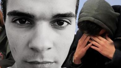 Comienza juicio en españa para joven que mató a su madre y se la comió