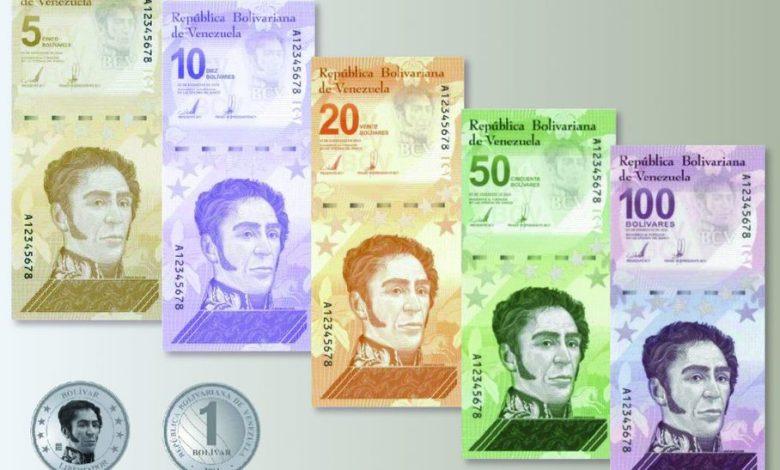 Publican en Gaceta Oficial con Decreto la nueva expresión monetaria  venezolana - Noticia y Punto