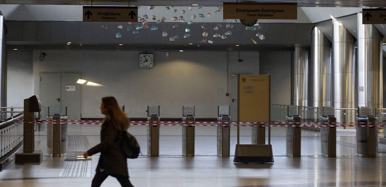 La semana pasada, los trabajadores del Metro realizaron un paro de tres horas a modo de advertencia al Gobierno.
