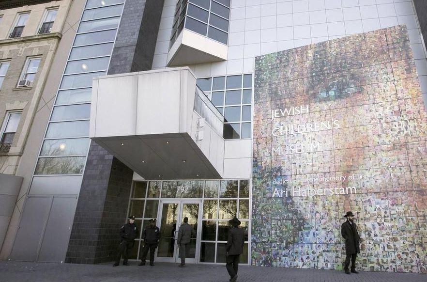 El Museo de los Niños Judíos de Nueva York fue desalojado por una amenaza de bomba. (NYDailyNews )
