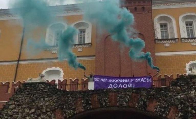 Activistas rusas en el muro exterior del Kremlin frente a los jardines de Alexandrovsky (Twitter @HSalemon)