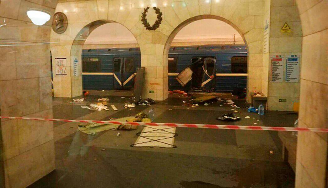 El Comité Nacional Antiterrorista de Rusia informó que la cifra de muertos era de 11 y que otras 45 personas estaban siendo atendidas en hospitales.