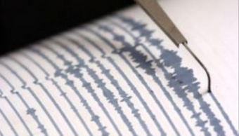 Se registra sismo de magnitud 4.1 en Veracruz