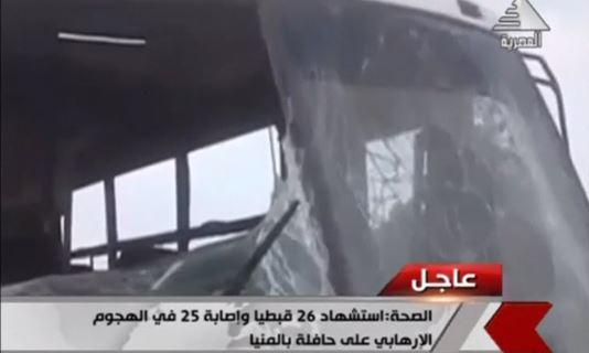 Ataque a camión de cristianos coptos en Egipto (Still de video Reuters)