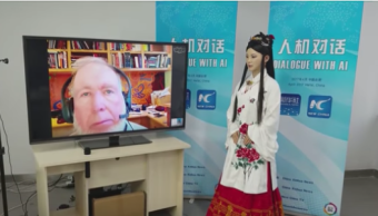 Robot periodista china
