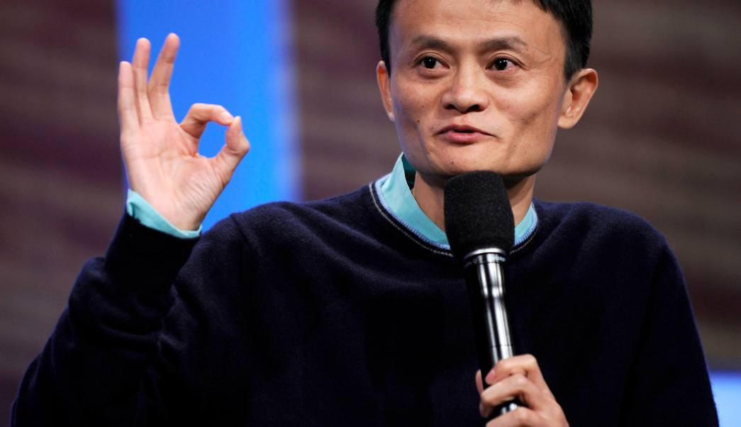 Jack Ma, fundador de Alibaba Group