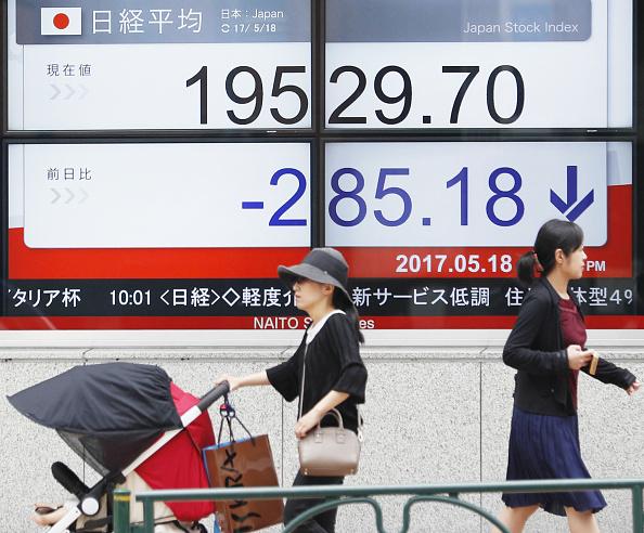 Cayeron las acciones en la Bolsa de Tokio
