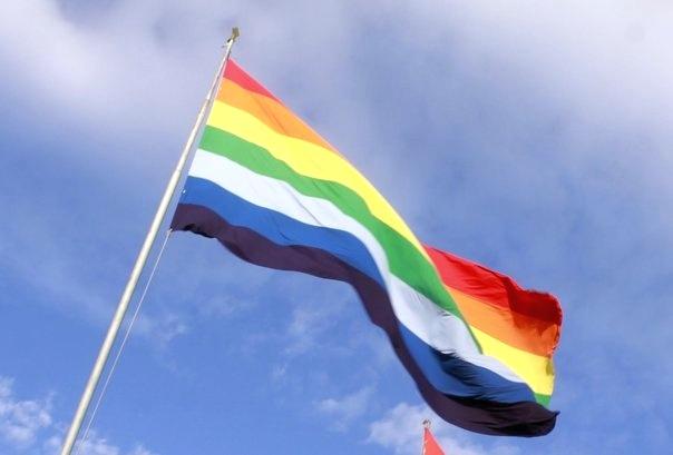 Bandera de cusco